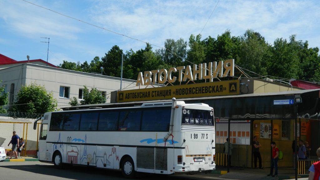 Расписание автобусов Автостанция Новоясеневская