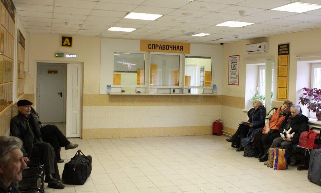Новоясеневская автостанция бронирование билетов